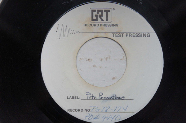 Image Courtesy of Discogs https://www.discogs.com/Peter-Prewitt-UA-More-And-More/release/5982669